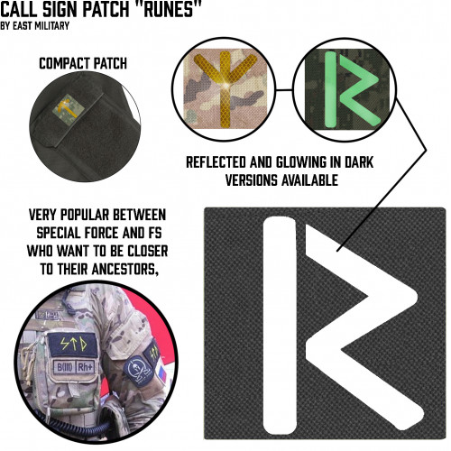 "Call Sign Patch ""Руны"""