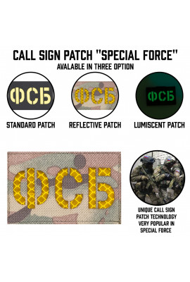 Call sign patch ФСБ