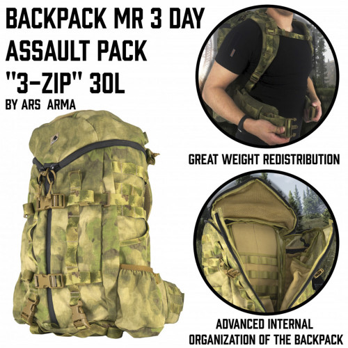 "Рюкзак MR 3 Day Assault Pack ""Tri-Zip"" 30L"